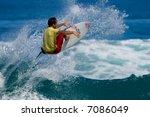 professional surfer  for... | Shutterstock . vector #7086049