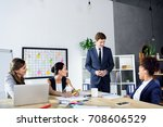 young multiethnic business...   Shutterstock . vector #708606529