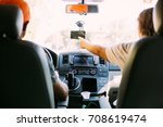 view from backseat on front of... | Shutterstock . vector #708619474