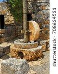 kanlidivane ancient city.old... | Shutterstock . vector #708634531