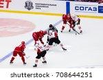podolsk  russia   september 3 ... | Shutterstock . vector #708644251