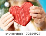 Close Up Of Red Wooden Heart I...