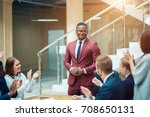 young african american business ... | Shutterstock . vector #708650131