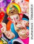 indian hindu god lord ganesha... | Shutterstock . vector #708660814