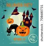 halloween background with... | Shutterstock .eps vector #708680731