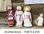kiev  ukraine   september 2017  ... | Shutterstock . vector #708711154