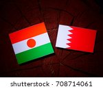 niger flag with bahraini flag... | Shutterstock . vector #708714061