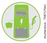 green colour icon of hybrid car ... | Shutterstock .eps vector #708717061