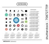 vector music button  icon set   | Shutterstock .eps vector #708727759