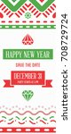raster happy new year or merry... | Shutterstock . vector #708729724