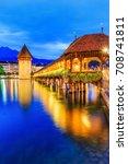 lucerne  switzerland. historic... | Shutterstock . vector #708741811