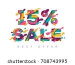 paper cut 15 percent off. 15 ...   Shutterstock .eps vector #708743995