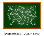 kite drawing on blackboard   Shutterstock .eps vector #708745249