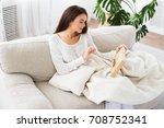 happy birthday  beautiful and...   Shutterstock . vector #708752341