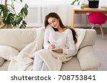 attractive woman holding...   Shutterstock . vector #708753841