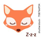 Cute Sleepy Fox. Vector Animal.