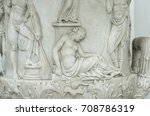 Antique Relief On A Marble...