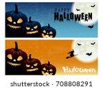 happy halloween vector banner... | Shutterstock .eps vector #708808291
