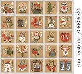 christmas advent calendar  hand ... | Shutterstock .eps vector #708809725