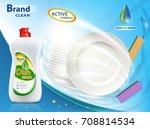 dish washing liquid soap... | Shutterstock .eps vector #708814534