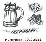 set of beer components design... | Shutterstock . vector #708815161