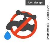 icon stop broken water tap | Shutterstock .eps vector #708866644
