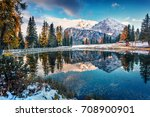 majestic sunrise on antorno... | Shutterstock . vector #708900901