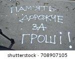 kyiv  ukraine   september 3 ... | Shutterstock . vector #708907105
