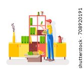 cleaning of office. worker is... | Shutterstock .eps vector #708920191