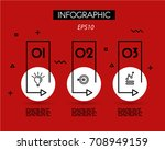 red circle outline options  ... | Shutterstock .eps vector #708949159
