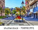 serbia  belgrade   august 29 ...   Shutterstock . vector #708981991
