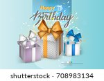 3d realistic boxes mock up with ... | Shutterstock .eps vector #708983134