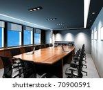 business meeting room in office ...   Shutterstock . vector #70900591