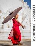 mandalay  myanmar   december... | Shutterstock . vector #709006555