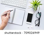 business table top with mock up ... | Shutterstock . vector #709026949
