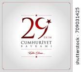 29 ekim cumhuriyet bayrami... | Shutterstock .eps vector #709031425
