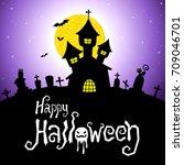 halloween vector card or... | Shutterstock .eps vector #709046701