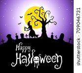 halloween vector card or... | Shutterstock .eps vector #709046731