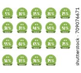 sale and discount price badge... | Shutterstock .eps vector #709076671