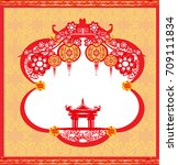 mid autumn festival for chinese ... | Shutterstock . vector #709111834