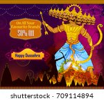 lord rama killing ravana during ... | Shutterstock .eps vector #709114894
