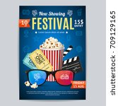 cinema movie festival poster... | Shutterstock .eps vector #709129165