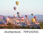 travel and tourism by turkey.... | Shutterstock . vector #709142431