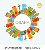 osaka skyline with color... | Shutterstock .eps vector #709142479