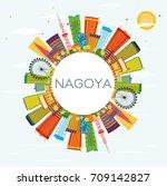 nagoya skyline with color... | Shutterstock .eps vector #709142827
