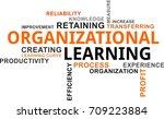 a word cloud of organizational... | Shutterstock .eps vector #709223884