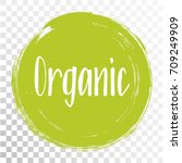 organic products icon  food...   Shutterstock .eps vector #709249909