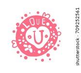 love u logo template  colorful...   Shutterstock .eps vector #709252561