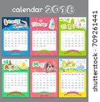 doodle calendar design 2018... | Shutterstock .eps vector #709261441