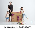 asian children sister with her... | Shutterstock . vector #709282405